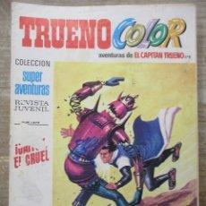 Tebeos: CAPITAN TRUENO - TRUENO COLOR - Nº 278 - SUPER AVENTURAS - BRUGUERA . Lote 178596991
