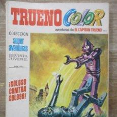 Tebeos: CAPITAN TRUENO - TRUENO COLOR - Nº 292 - SUPER AVENTURAS - BRUGUERA . Lote 178597800