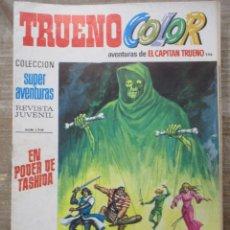 Tebeos: CAPITAN TRUENO - TRUENO COLOR - Nº 296 - SUPER AVENTURAS - BRUGUERA . Lote 178598173