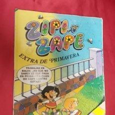Tebeos: ZIPI Y ZAPE. EXTRA DE PRIMAVERA 1981. EDITORIAL BRUGUERA. CON POSTER. Lote 178622448