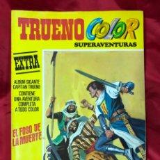 Tebeos: TRUENO COLOR SUPERAVENTURAS EXTRA Nº 2, 2ª EPOCA 1975, EDITORIAL BRUGUERA. Lote 178665120