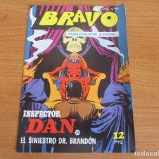 Tebeos: COMIC BRAVO Nº 50 , INSPECTOR DAN ( BRUGUERA ). Lote 178874133
