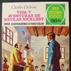 Tebeos: 3 EJEMPLARES JOYAS LITERARIAS. ESTRELLA DEL SUR, VUELTA AL MUNDO, NICOLAS NICKLEBY. . Lote 178937495