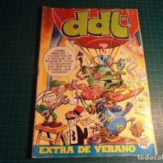 Tebeos: DDT EXTRA DE VERANO 1973. BRUGUERA. TIENE LA HOJA CENTRAL SUELTA DE LA GRAPA. (Z-6). Lote 179081430