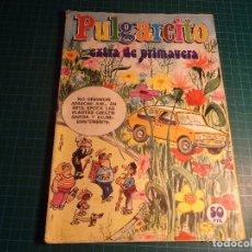 Tebeos: PULGARCITO EXTRA DE PRIMAVERA 1978. BRUGUERA. (Z-6). Lote 179082712