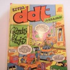 Tebeos: DDT EXTRA - 76 REBAJAS - EDIT BRUGUERA - 1985. Lote 179126695