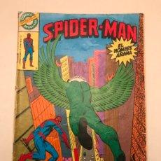 Tebeos: SPIDERMAN Nº 58. BRUGUERA 1980. Lote 179157257