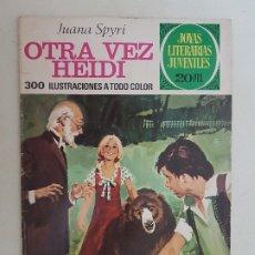 Tebeos: JOYAS LITERARIAS. Nº 140. 1ª EDICION. BRUGUERA.. Lote 179193331