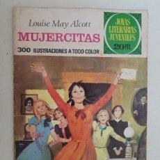 Tebeos: JOYAS LITERARIAS. Nº 120. 1ª EDICION. BRUGUERA.. Lote 179193460