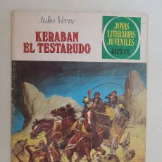 Tebeos: JOYAS LITERARIAS. Nº 210. 1ª EDICION. BRUGUERA.. Lote 179194455