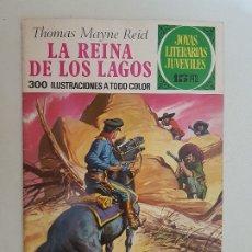 Tebeos: JOYAS LITERARIAS. Nº 61. 1ª EDICION. BRUGUERA.. Lote 179195978
