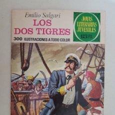 Tebeos: JOYAS LITERARIAS. Nº 81. 1ª EDICION. BRUGUERA.. Lote 179196165