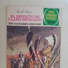 Tebeos: JOYAS LITERARIAS. Nº 172. 1ª EDICION. BRUGUERA.. Lote 179197110