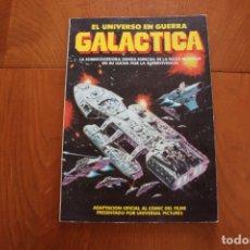 Tebeos: EL UNIVERSO EN GUERRA GALACTICA. Lote 180032333