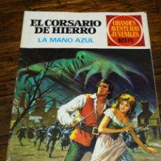 Tebeos: EL CORSARIO DE HIERRO, LA MANO AZUL- GRANDES AVENTURAS JUVENILES, N°1. ED. BRUGUERA.. Lote 180089993