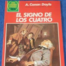 Tebeos: JOYAS LITERARIAS JUVENILES Nº 258 - EL SIGNO DE LOS CUATRO - A.CONAN DOYLE - BRUGUERA. Lote 180144982