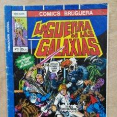 Tebeos: LA GUERRA DE LAS GALAXIAS - Nº 2 - ED. BRUGUERA. Lote 180171092