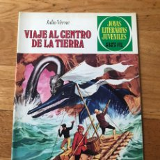 Tebeos: JOYAS LITERARIAS JUVENILES JULIO VERNE VIAJE AL CENTRO DE LA TIERRA NÚMERO 21. Lote 180188077