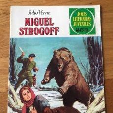 Tebeos: JOYAS LITERARIAS JUVENILES JULIO VERNE MIGUEL STROGOFF NÚMERO 1. Lote 180188333