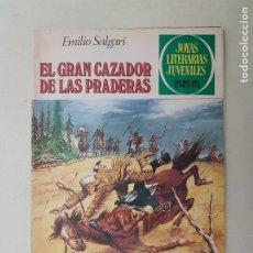 Tebeos: JOYAS LITERARIAS. Nº 241. 1ª EDICION. BRUGUERA.. Lote 180265690