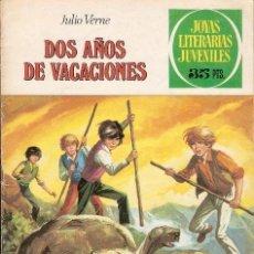 Tebeos: DOS AÑOS DE VACACINES Nº 117. Lote 180272628