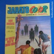 Tebeos: COMIC DE: JABATO COLOR Nº 85 AÑO 1973 LOTE 15. Lote 180315918