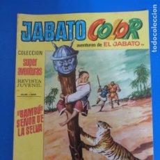 Tebeos: COMIC DE: JABATO COLOR Nº 84 AÑO 1973 LOTE 15. Lote 180315967