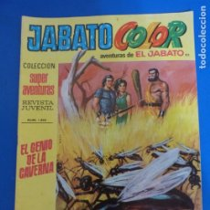 Tebeos: COMIC DE: JABATO COLOR Nº 83 AÑO 1973 LOTE 15. Lote 180316007