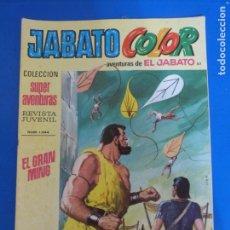 Tebeos: COMIC DE: JABATO COLOR Nº 82 AÑO 1973 LOTE 15. Lote 180316048