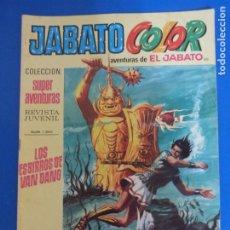 Tebeos: COMIC DE: JABATO COLOR Nº 80 AÑO 1973 LOTE 15. Lote 180316090