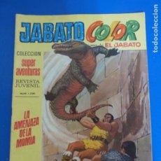 Tebeos: COMIC DE: JABATO COLOR Nº 28 AÑO 1973 LOTE 15. Lote 180316378