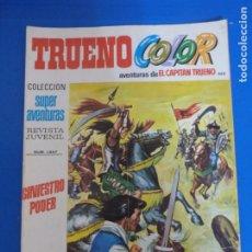 Tebeos: COMIC DE: TRUENO COLOR Nº 262 AÑO 1974 LOTE 15. Lote 180317183
