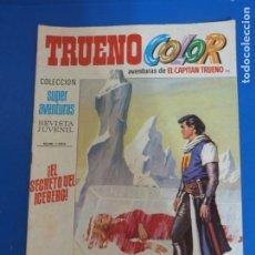 Tebeos: COMIC DE: TRUENO COLOR Nº 115 AÑO 1974 LOTE 15. Lote 180317743