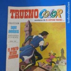 Tebeos: COMIC DE: TRUENO COLOR Nº 114 AÑO 1974 LOTE 15. Lote 180317767