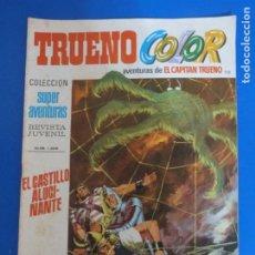 Tebeos: COMIC DE: TRUENO COLOR Nº 113 AÑO 1974 LOTE 15. Lote 180317805
