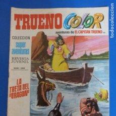 Tebeos: COMIC DE: TRUENO COLOR Nº 111 AÑO 1974 LOTE 15. Lote 180319531