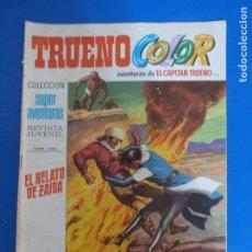 Tebeos: COMIC DE: TRUENO COLOR Nº 110 AÑO 1974 LOTE 15. Lote 180319560