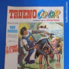 Tebeos: COMIC DE: TRUENO COLOR Nº 109 AÑO 1974 LOTE 15. Lote 180319615