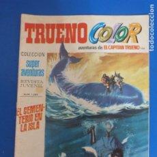 Tebeos: COMIC DE: TRUENO COLOR Nº 108 AÑO 1974 LOTE 15. Lote 180319650