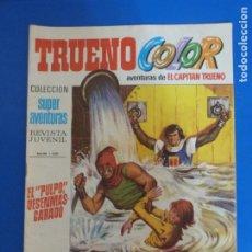 Tebeos: COMIC DE: TRUENO COLOR Nº 64 AÑO 1974 LOTE 15. Lote 180319695