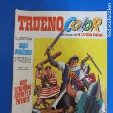 Tebeos: COMIC DE: TRUENO COLOR Nº 55 AÑO 1974 LOTE 15. Lote 180319721