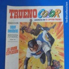 Tebeos: COMIC DE: TRUENO COLOR Nº 32 AÑO 1974 LOTE 15. Lote 180319743