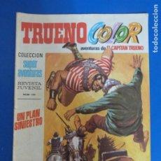 Tebeos: COMIC DE: TRUENO COLOR Nº 31 AÑO 1974 LOTE 15. Lote 180319807