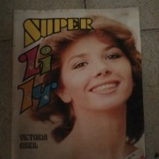 Tebeos: SUPER LILY Nº 34 VICTORIA ABRIL POSTER DE PETER FRAMPTON. Lote 180420023