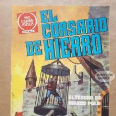 Tebeos: EL CORSARIO DE HIERRO - SERIE ROJA - Nº 6 - EL TESORO DE MARCO POLO - BRUGUERA - JMV. Lote 181759071