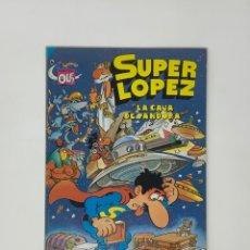 Tebeos: SUPER LÓPEZ - LA CAJA DE PANDORA- EDITORIAL BRUGERA 1986.. Lote 181738611