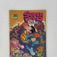 Tebeos: SUPER LÓPEZ - AVENTURAS DE SÚPER LÓPEZ - EDITORIAL BRUGERA 1982.. Lote 181739348