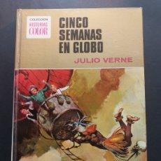 Tebeos: COLECCIÓN HISTORIAS COLOR Nº 8 CINCO SEMANAS EN GLOBO. Lote 182205693