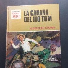 Tebeos: COLECCIÓN HISTORIAS COLOR Nº 1 LA CABAÑA DEL TIO TOM. Lote 182205952
