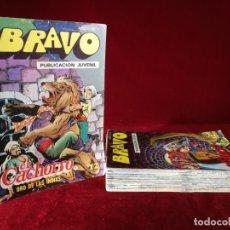 Tebeos: BRAVO PUBLICACIÓN JUVENIL EL CACHORRO COLECCIÓN COMPLETA 1 - 41 BRUGUERA. Lote 182267982